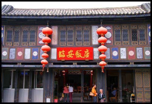 Blog - Jianshui 7577